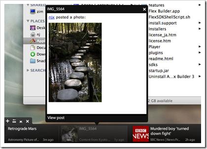 snackr screenshot
