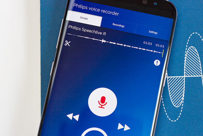 Philips Voice Recorder App